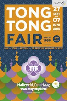 POSTER_2015_Tong Tong Fair_THUMB_140815_TTFa_poster_2015_225x340px_v01