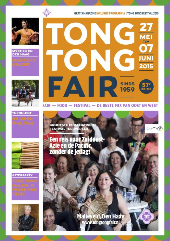 Tong Tong Fair-programmamagazine-cover-2015