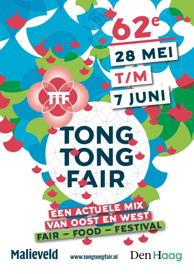 Poster 62e Tong Tong Fair